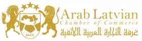 gallery/arab latvian chamber of commerce logo